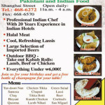 Indian restaurant ad for print