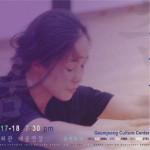 Korean dancer Shin Eun Jeu promotional poster