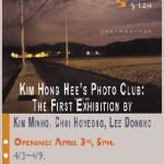 Korean photo exhibition ad for print
